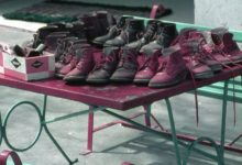 Photo of הנעליים של פעם