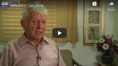 Photo of מרדכי בכר – ראיון