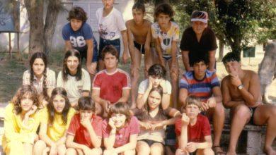 Photo of קבוצת שקד