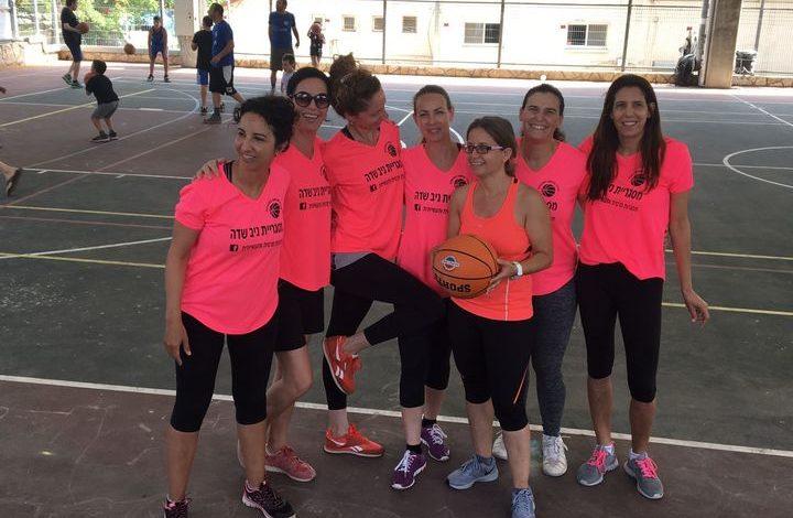 "Photo of בנות העוגן ""כדורסל """