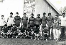 "Photo of "" ספורט בהעוגן """