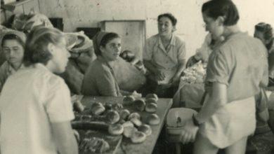Photo of גבעת הסנדווצ'ים